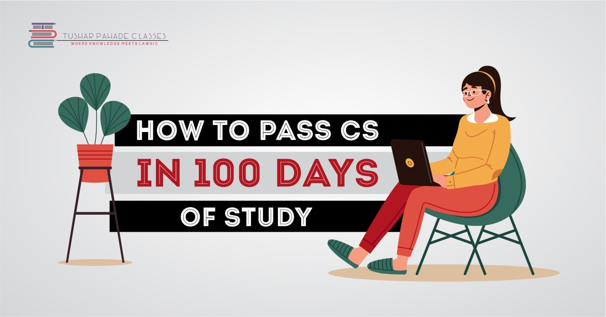 How to pass cs in 100 days of study